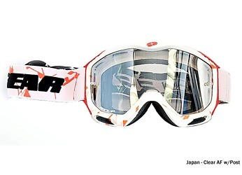 No Fear Air Force Goggles  57977.jpg