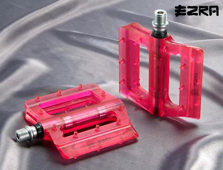 Ezra Flats Pedal V20-105