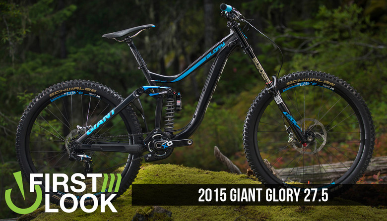 First Look, First Ride: 2015 Giant Glory 27.5