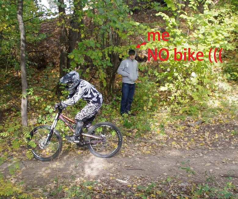 Contest - lev.kraev - Mountain Biking Pictures - Vital MTB