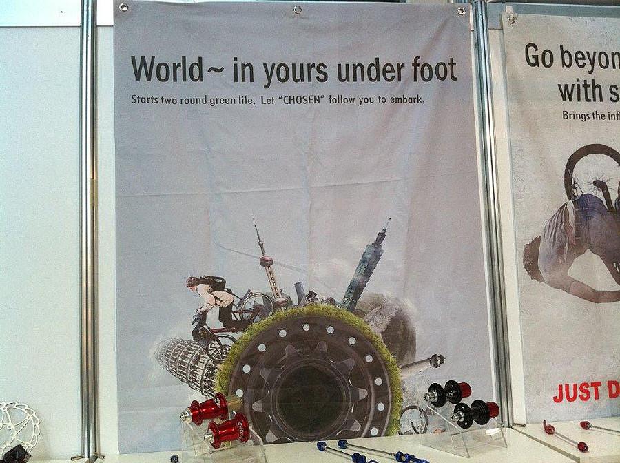 Lost in Translation 1 - Eurobike Gallery: Fun Stuff - Mountain Biking Pictures - Vital MTB