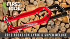 Introducing the Updated 2019 RockShox Lyrik and Super Deluxe