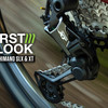 Discover the All-New Shimano SLX and XT 12-Speed Drivetrains, Brakes and More