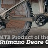 MTB Product of the Year - Long-Term Review of Shimano's 12-Speed Deore Group