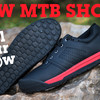 New Specialized DH Shoe Launch - Vital Gear Show