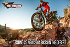 2014 Vital MTB Test Sessions - That's A Wrap
