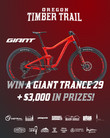 Help Build New Trails by Entering to Win a Giant Trance and Other Gear