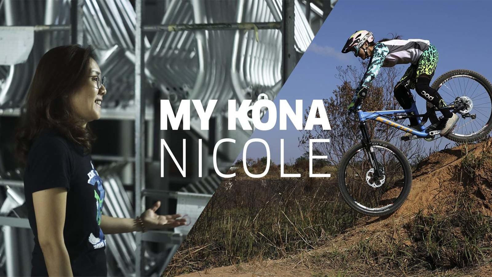 Where Does Your Bike Come From? My Kona - Nicole Hsu