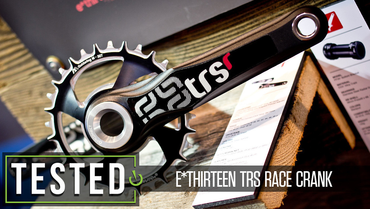 e*thirteen TRS Race Crank