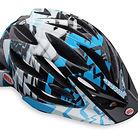 Bell Variant Open Face Helmet