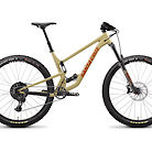 2020 Santa Cruz Hightower R Bike