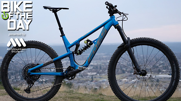 Bike of the Day: Foes Mixer