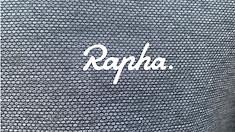 Vital First Look - Rapha Performance Trailwear MTB Line
