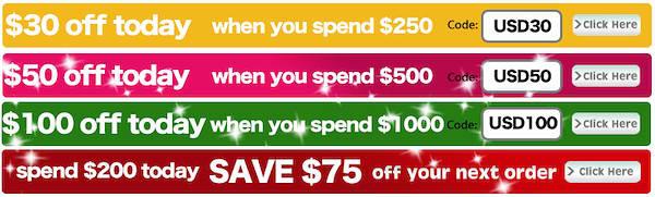 Vital MTB's Retail Partner Holiday Deals