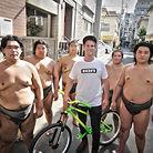 A Japan Pilgrimage: The Trails and Travels of Sam Pilgrim
