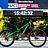 Winning Bike - Loris Vergier's Trek Session at Maribor