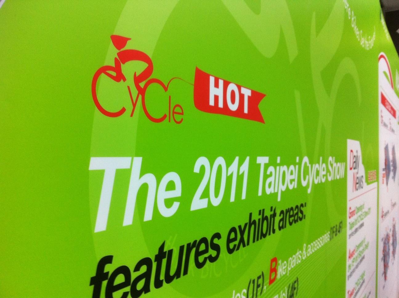 Taipei is HOT! - Taipei, Wacky and Weird - Mountain Biking Pictures - Vital MTB