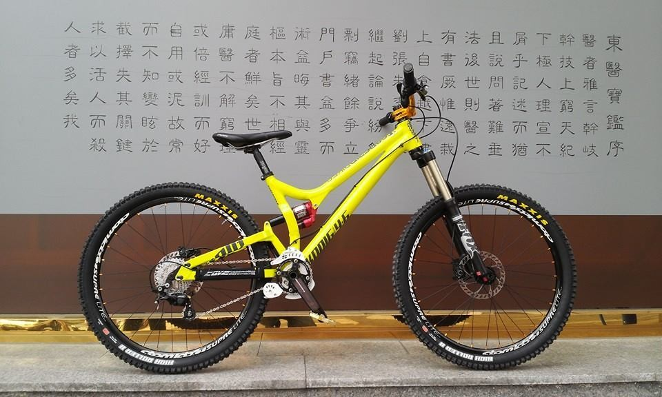 MORE KOREA 46 - Corsair Bikes - Mountain Biking Pictures - Vital MTB