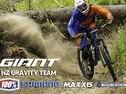 2017 Giant NZ Gravity Team Video