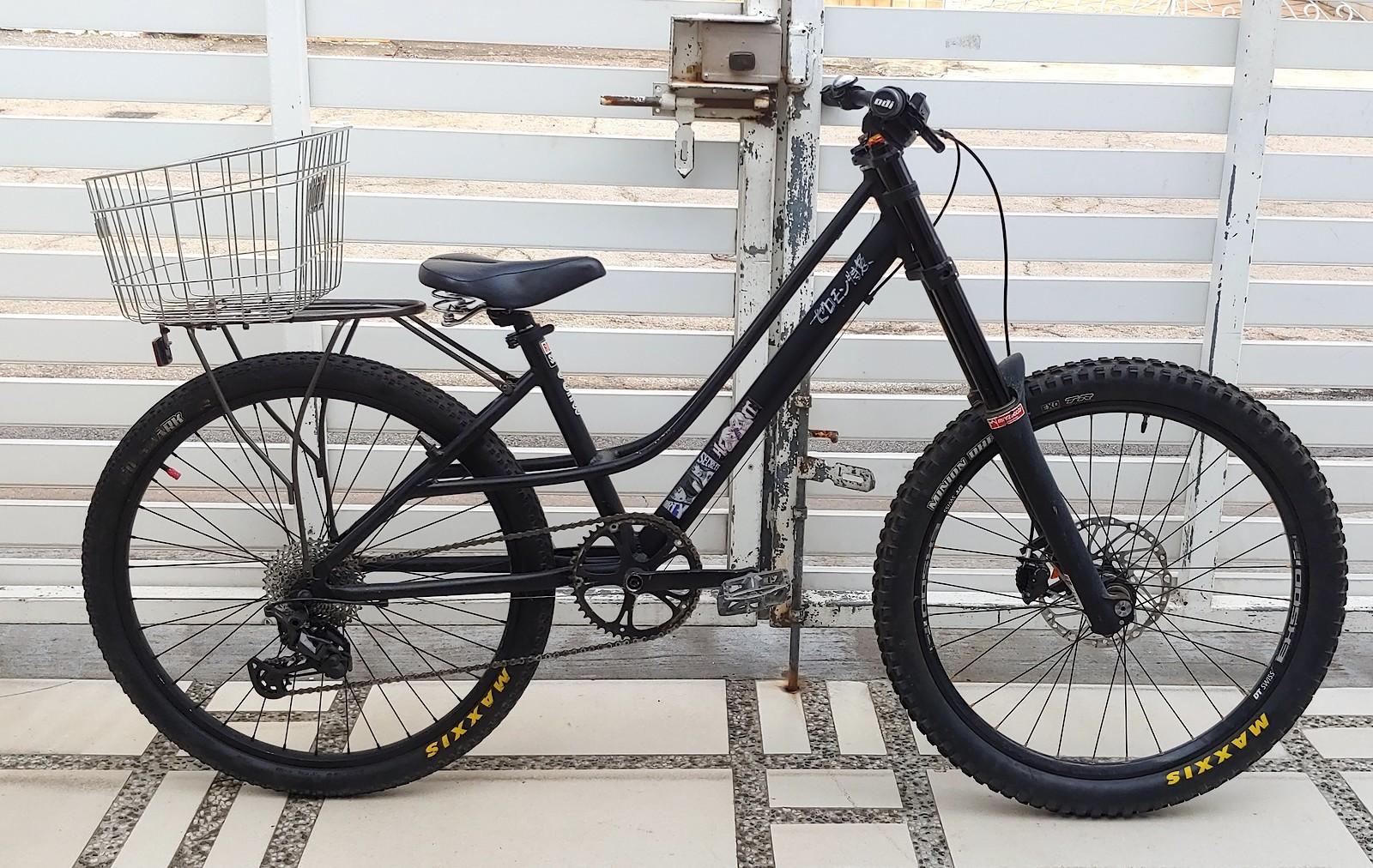 DH City Bike - Vital Bike of the Day January 2021 - Mountain Biking Pictures - Vital MTB