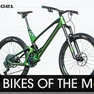 Vital Bike of the Day March 2021