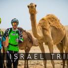 Israel Trippin'